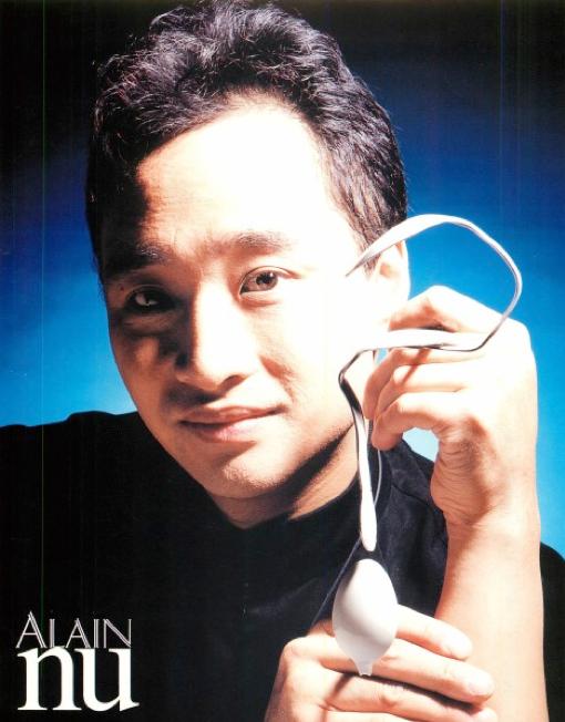 Alain Nu – Mentalist